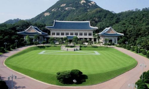 Casa Azul_coreia