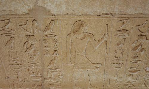 hieroglyphs-4237993_1280